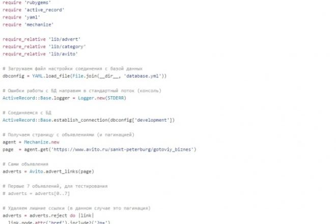 напишу парсер (parser) сайта 1 - kwork.ru