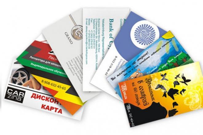 Создам для вас макет визитки 1 - kwork.ru