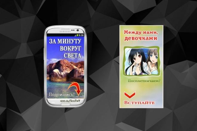 сделаю аватар для соц. сетей (ВК, Facebook, YouTube, Twitter и др.) 2 - kwork.ru