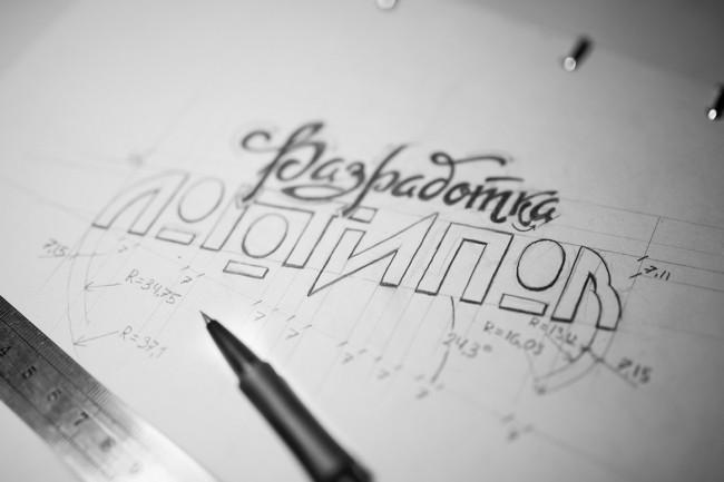 Разработка логотипов 5 - kwork.ru