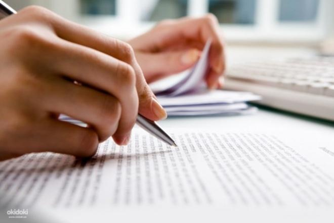 Создам текст любого родаНабор текста<br>Создам текст любого рода. Текст может быть официального типа, литературного и так далее. Выполню быстро и качественно. Опыт богатый, так как раньше подрабатывал в этой структуре. Текст будет написан без ошибок и недочётов, так что Вам не придётся самим корректировать текст после моей работы.<br>