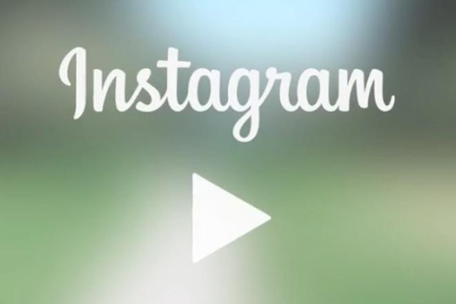 Накручу 1000 просмотров в InstagramПродвижение в социальных сетях<br>Накручу 1000 просмотров на любое ваше видио в Instagram менее чем за сутки.Для корректной накрутки ваш профиль должен быть открыт.<br>
