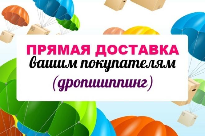 Готовый бизнес на своем Интернет-магазине уникальных футболок 1 - kwork.ru