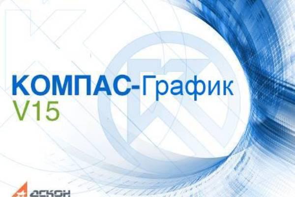 Оцифрую чертежи 1 - kwork.ru