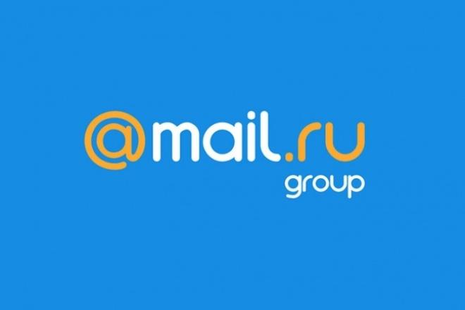 Парсинг email из mail.ru сообществ 1 - kwork.ru