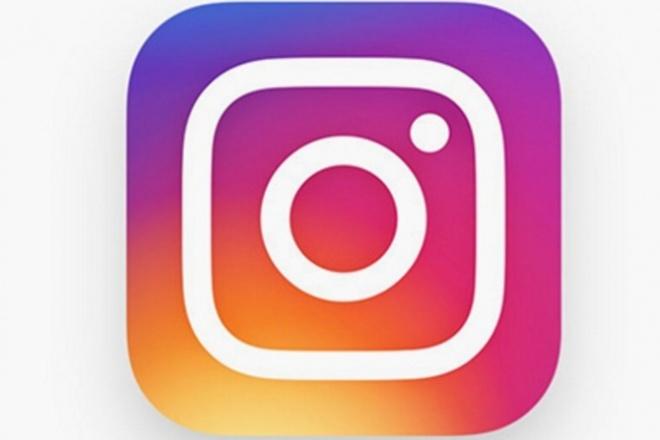 добавлю 700 живых подписчиков instagram 1 - kwork.ru