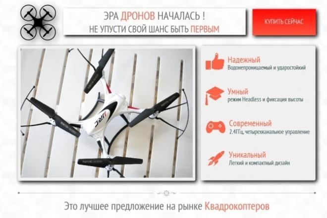 сайт-визитка, одностраничный сайт 1 - kwork.ru