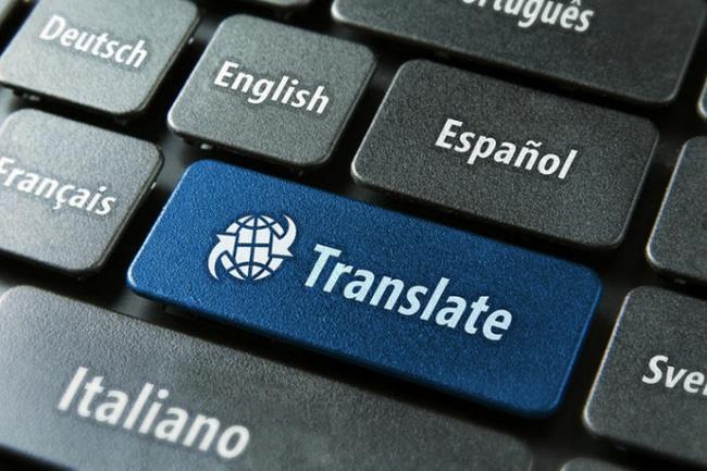 Переведу сайт с английского на русскийДоработка сайтов<br>Перевод только структуры сайта (кнопок, заголовков, небольших текстов, меню, футера и т.д.)<br>