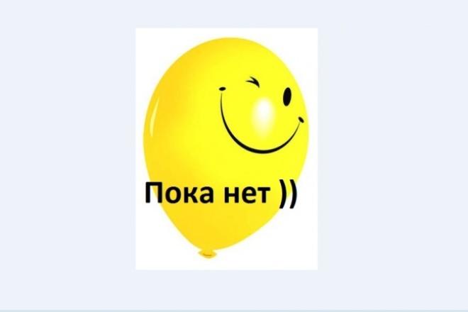 Переведу текст из аудио в формат word 1 - kwork.ru
