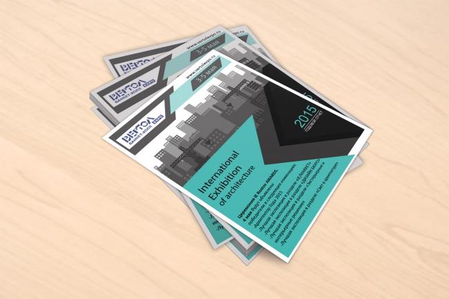Разработаю дизайн листовки или буклета 1 - kwork.ru