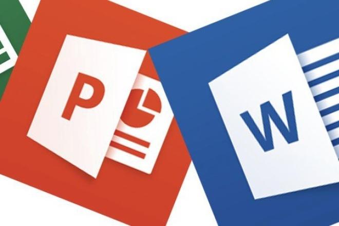 Создам документ Word, презентацию PowerPointПрезентации и инфографика<br>Создам документ Word или презентацию PowerPoint на любую тему. Это может быть ваш проект, дипломная работа, или же что-то еще. Мое программное обеспечение - Microsoft Office 2013<br>
