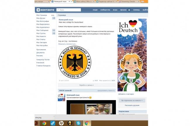 сделаю аватар для группы вконтакте 1 - kwork.ru