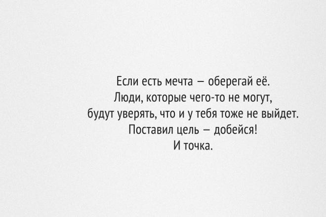 Переведу текст со сканов 1 - kwork.ru