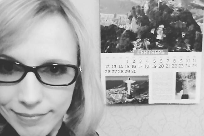 Напишу интересную статью по психологической тематике 1 - kwork.ru