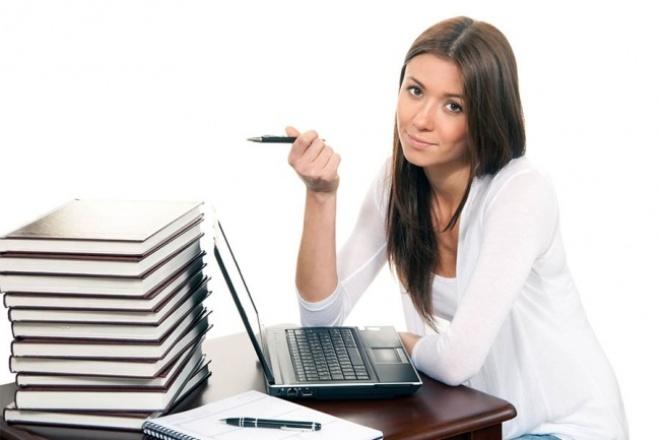 Напишу отличную статьюСтатьи<br>Напишу отличную статью объемом до 6000 знаков без учета пробелов. Выполню за 1-2 часа с момента согласования деталей.<br>