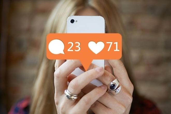 Сделаю масслайкинг и массфолловинг в ИнстаграмПродвижение в социальных сетях<br>Предоставляю услугу по раскрутке в инстаграм: - масслайкинг (срок 1 неделя, на 700-1000 чел в день, из них примерно 300 чел подпишется взаимно, в зависимости от вашего контента) - массфолловинг (срок 1 неделя, на 700-1000 чел в день, из них примерно 100 чел подпишется взаимно, в зависимости от вашего контента ) % подписчиков которые не отпишутся от вас таким способом накрутки 80-90% - подбор аудитории (по конкурентам, георегион,район,город и тд, по тегам) Соблюдение всех ограничений и лимитов. Всегда онлайн. Срок раскрутки - 1 неделя.<br>