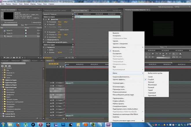 Видео монтаж любой сложности 1 - kwork.ru