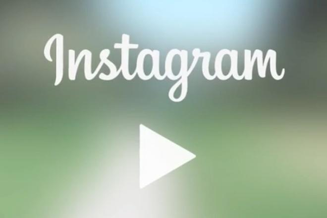 Сделаю 4 видео для InstagramВидеоролики<br>Сделаю 4 видео для instagram, добавлю текстовую информацию или лого, если нужно подниму или выровняю уровень звука. Ваши пожелания учту.<br>