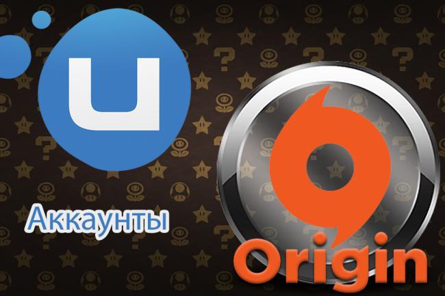 Аккаунты Origin, Uplay, Steam-Ключи 1 - kwork.ru