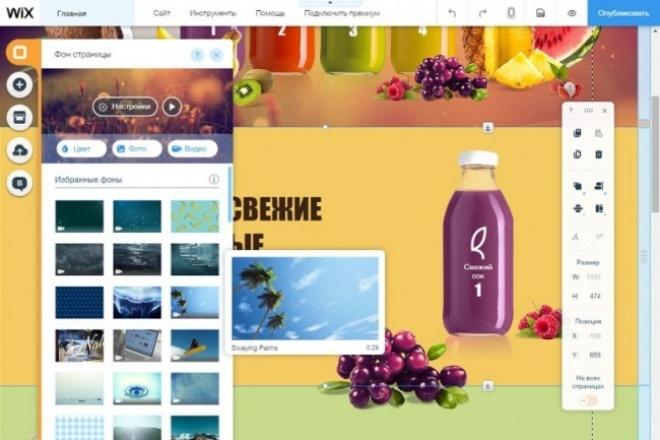 Создам сайт на WIXСайт под ключ<br>Создаю сайты на WIX<br>