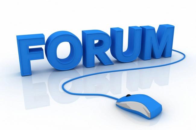 Ссылка в подписи на 3-х SEO-форумах на месяцСсылки<br>Размещу ссылку в подписи на 3-х SEO-форумах сроком на 1 месяц. Аккаунты живые, с хорошей репутацией. Запрещенные тематики не принимаю. Возможно размещение на каждом форуме отдельно сроком на 3 месяца (смотрите связанные кворки)<br>
