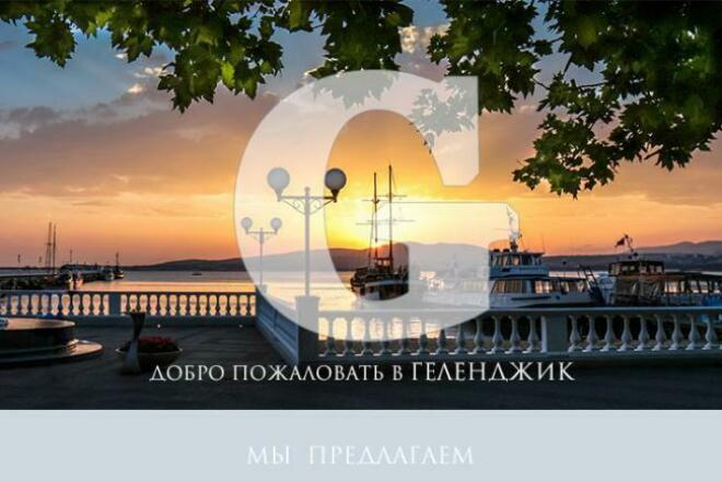 PSD шаблон 1 - kwork.ru