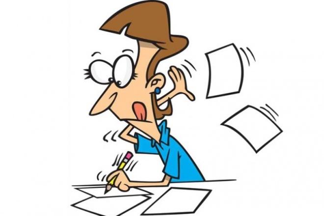Пишу статьи любой тематикиСтатьи<br>Напишу грамотный текст технической, гуманитарной, медицинской и любой другой тематики. Опишу архитектуру и достопримечательности так, что все захотят приехать. Пишу интересные, структурированные, легко читаемые тексты без плагиата. Пишу сама (не рерайт)! Чувство юмора прилагается. : )<br>