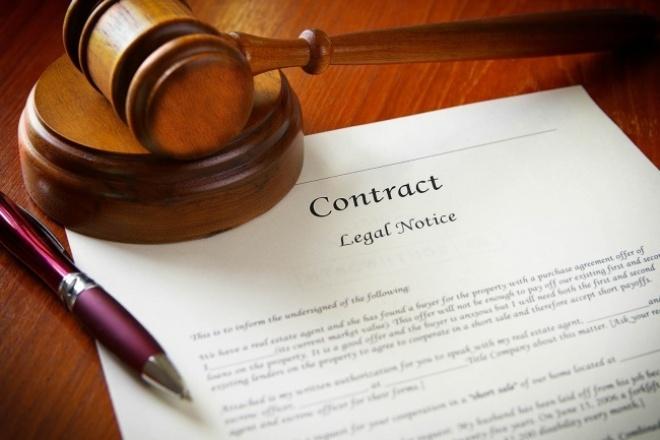 Подготовлю заключение, претензию, иск, проверю договорЮридические консультации<br>Дам юридическое заключение по вопросам гражданского права (право собственности, договорное право, обеспечение обязательств, авторское право), семейным, трудовым спорам, по делам о защите прав потребителей. Проверю, внесу правки в договор с учётом Ваших интересов. Подготовлю претензию в связи с невыполнением контрагентом своих обязательств, составлю исковое заявление.<br>