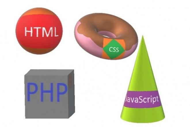 Создам для вас сайтСайт под ключ<br>Сверстаю или доработаю вебсайт по макету. Знания: HTML, CSS, JavaScript, PHP . Принимаю не очень срочные задания средней сложности. Размещение на хостинге подразумевает бесплатный хостинг.<br>