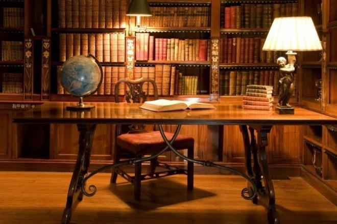 Составление договоров и исковых заявленийЮридические консультации<br>составление договоров и документов для предоставления в суд, с целью возврата образовавшейся задолженности с партнёрами; восстановление документации об объектах недвижимости и земель; списание объектов недвижимости с баланса предприятие; взыскание страховых выплат.<br>