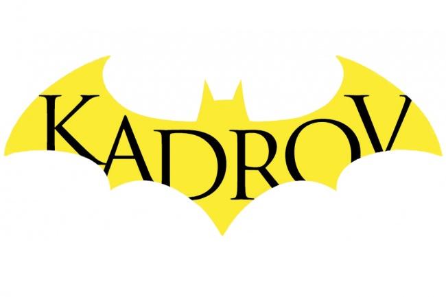 Специальный логотип с Вашей надписью на знаке Бэтмена 1 - kwork.ru