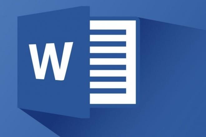 Набор текстаНабор текста<br>Наберу тексты с pdf файлов, с фото старых книг, газет и тд. Работу выполняю на дому. Срок дачи зависит от объема работы.<br>