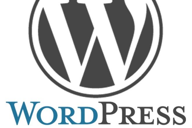 Натянуть шаблон на wordpressВерстка и фронтэнд<br>Натяну ваш Шаблон/макет на cms wordpress. Сделаю всю работу качественно, быстро и в пределах разумной цены.<br>