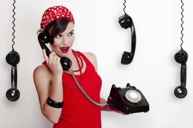 Поговорю с Вами, выслушаю, дам совет 1 - kwork.ru