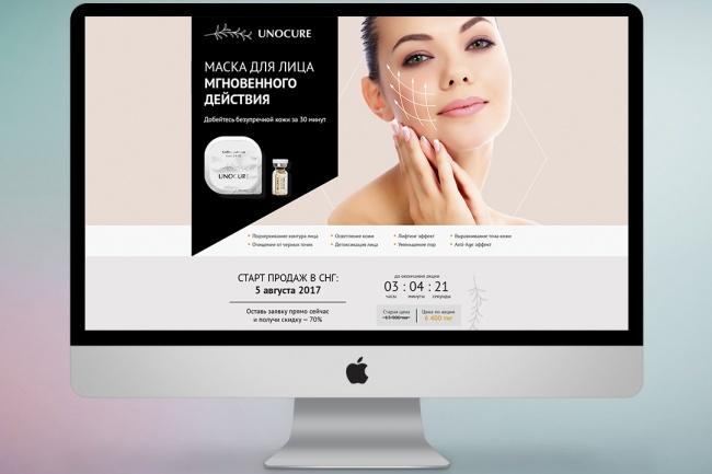 Крутые продающие дизайны лендингов - 1 блок 1 - kwork.ru