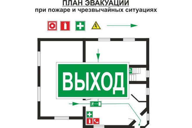 План эвакуацииИнжиниринг<br>Разработаю макет плана эвакуации по вашим требованиям. 1 этаж - 1 кворк. -----------------------------<br>