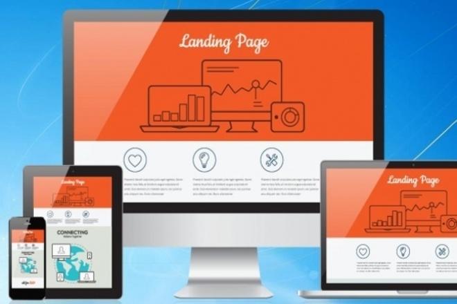 Создаю продающий дизайн Landing Page 1 - kwork.ru