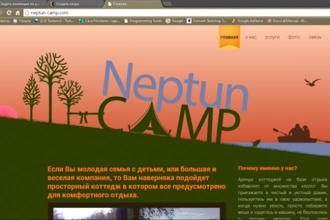 Анимация в HTML 5 / Jawa-scriptВерстка и фронтэнд<br>Выполню анимацию в HTML 5 / Jawa-script для сайта средней сложности в приложении Adobe Edge Animate. Подгонка под Ваш шаблон. Возможна верстка сайта с нуля. Образец - http://neptun-camp.com/<br>