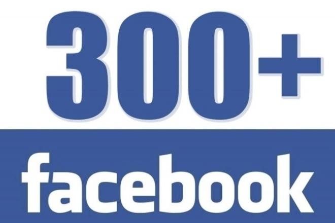 300 подписчиков в паблике на FacebookПродвижение в социальных сетях<br>Увеличение числа подписчиков в паблик (FanPage) в социальной сети Фейсбук Я гарантирую только живых подписчики с активными аккаунтами. +300 вступивших в вашу Fanpage/ Публичную Страницу /Лайки на паблик! Максимальный охват аудитории. К вашему сообществу или публичной странице присоединятся определенное лично вами количество пользователей. Для того, чтобы вступить в Fanpage нужно нажать лайк. Это является главным отличием Fanpage от группы! Именно поэтому лайки на саму страницу и вступление в fanpage объединены в одном заказе. Что получаете ВЫ: ?+300 новых подписчиков ? Постепенное, плавное увеличение числа подписчиков ? Добавление только ручным способом, никакой автоматики ? Абсолютную безопасность (никаких санкций со стороны социальной сети Facebook) ? Гарантированно высокое качество работы В будущем есть вероятность того, что подписчики могут отписаться от вашей страницы. НО! Число отписавшихся в Facebook не превысит 4%.<br>