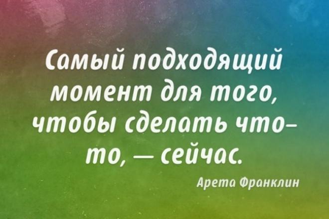 Напишу текст на любую тематику 6000 символов без пробелов 1 - kwork.ru