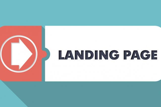 Скопирую любой Landing Page и настрою егоСайт под ключ<br>Скопирую существующую продающую страницу Landing Page и настрою его под ваши потребности, а так же установлю его на ваш хостинг. В данный кворк входит изменения ваших контактных данных : телефона адреса яндекс карт (если мы меняем ваш старый лендинг и они имеются) настройка форм обработки заказов Изменю заголовки, тексты, картинки - если вы предоставите данные. Дополнительные изменения будем обсуждать. Хороших клиентов поощрю денежным бонусом на телефон) В кворк не входит: создание супер сложной анимации, требующей времени и сил.<br>