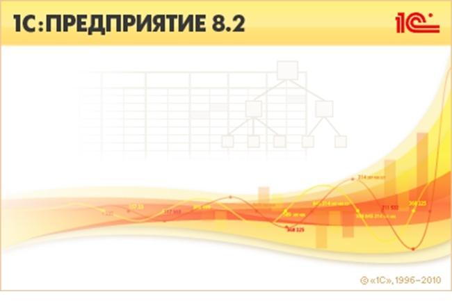 Введу номенклатуру в 1С 1 - kwork.ru