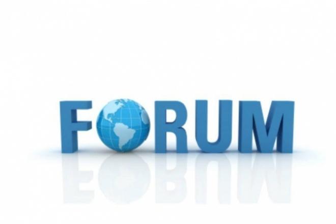 размещу вашу рекламу в подписи на форуме 1 - kwork.ru