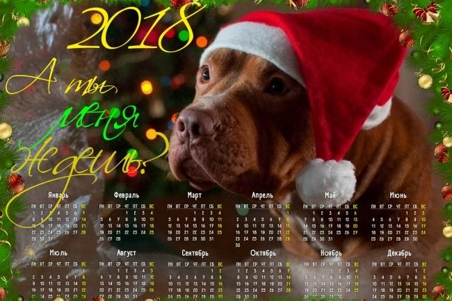 Разработаю дизайн годового настенного календаря-постераГрафический дизайн<br>Создам для вас годовой календарь с любым изображением или текстом для домашнего или офисного пользования. Отличный подарок для ваших близких.<br>