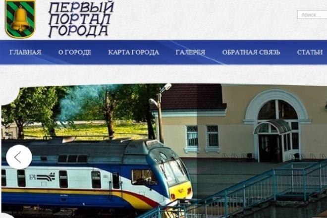 Размещу вашу статью с вечными ссылками на сайте Тиц 40 PR 3Ссылки<br>Первый портал города Буда-Кошелёво www.buda-koshelevo.net Размещение ваших статей, новостей и вечных ссылок на сайте<br>