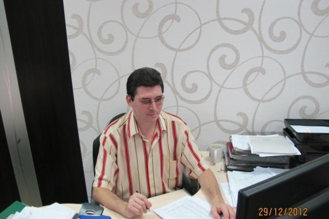качественно выполню копирайт 1 - kwork.ru