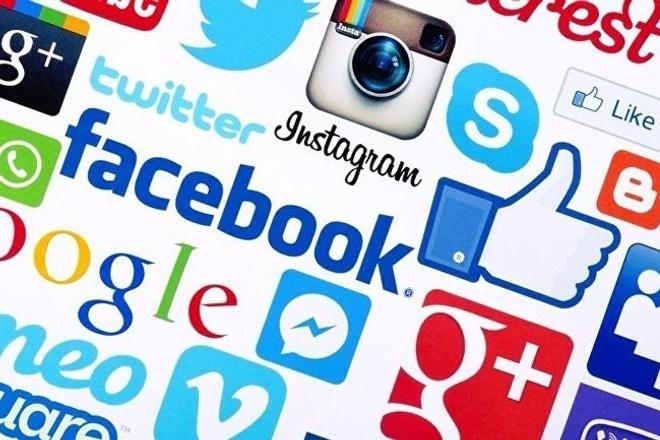 Тотальная Раскрутка сайта в соц сетях и получение трафикаСсылки<br>500 репостов или размещений в с самых популярных соц сетей с сылкой на Ваш cайт на стене персональных страниц на 30 дней в профилях гарантированно для привлечения трафика и для раскрутки Вконтакте Facebook Twitter Одноклассники Google + Мой Мир Linkedin YouTube Социальные сигналы(social signals) - это один из факторов ранжирования в поисковых системах и имеет огромное значение для раскрутки сайтов блогов и других ресурсов Отчет присылаю на каждый репост или размещения где видно где куда когда был репост или размещение Вашей сылки!<br>