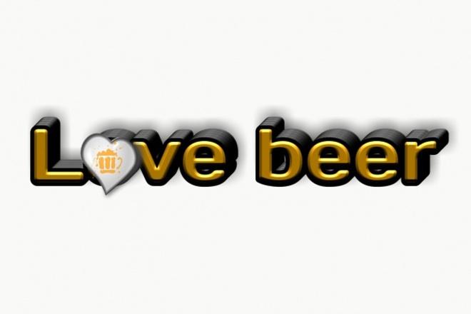 Создам логотип для Вас и Вашей компании 24 - kwork.ru