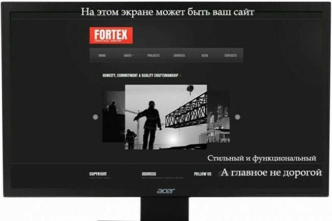 Создам дизайн сайта по любой теме 1 - kwork.ru
