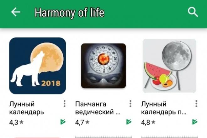 Разработка мобильного приложения для малого бизнеса 1 - kwork.ru